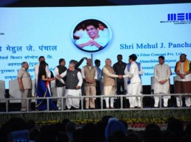 MSME National Award 2016