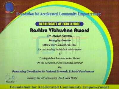 Rashtra Vibhushan Award