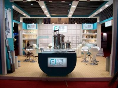Chemtech – Pharmatech, Mumbai,  February – 2009