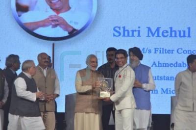 MSME National Award 2016 by Hon. Prime Minister Shri Narendra Modi