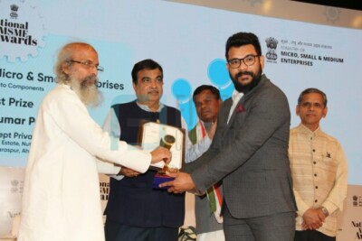 MSME National Award 2020