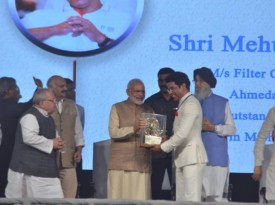 MSME National Award 2016