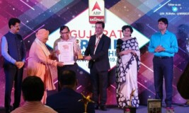Pride of Gujarat Awards for Most Innovative Company